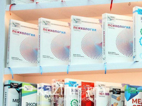 Проект «100 новых учебников на казахском языке» близится к завершению