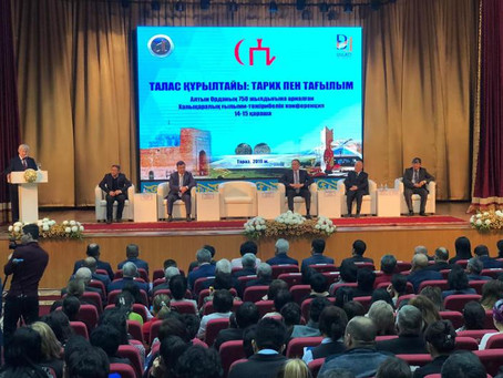 Бердибек Сапарбаев участвует в Международной конференции «Таласский курултай: история и память»