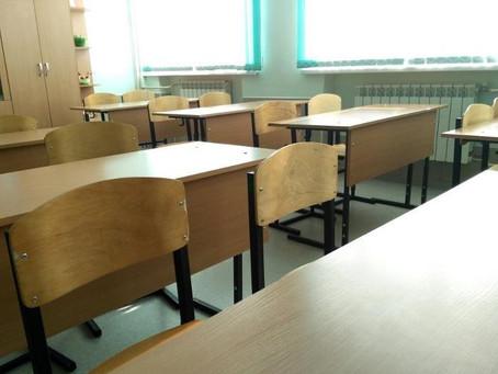 Каникулы для школьников начнутся с 16 марта в Казахстане