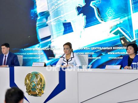 Доплату за степень магистра будут получать казахстанские учителя
