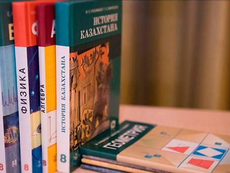 Мектеп оқулықтары кемінде 1 жыл бұрын бейімдеуден өткізіледі – Асхат Аймағамбетов