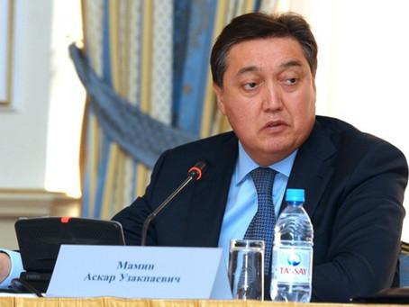 Новая программа развития образования и науки в Казахстане