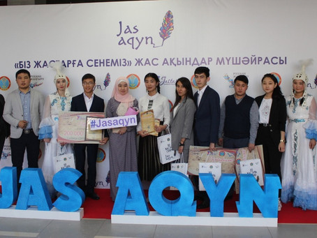В 2020 году в столице пройдет поэтический конкурс среди молодежи стран тюркских народов