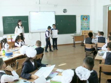 Қызылордада облыстық педагогикалық идеялар фестивалі өтті