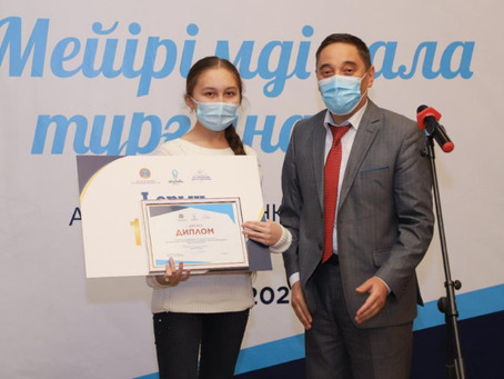 Победителей конкурса, посвященного 1150-летию аль-Фараби, наградили в столице