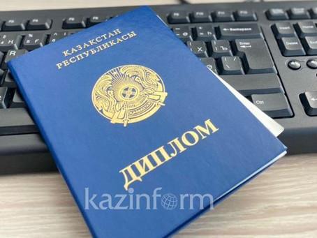Дипломы 10 казахстанских ВУЗов признаются в Узбекистане без нострификации