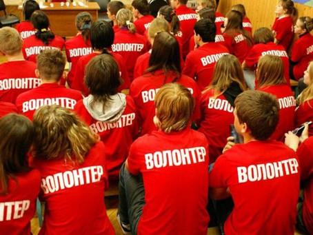 Оплатить учебу можно будет волонтерством в Казахстане