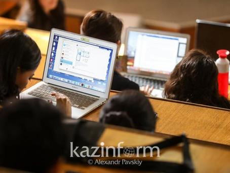 Возможность выбора дистанционной или смешанной формы обучения в вузах могут внедрить в РК