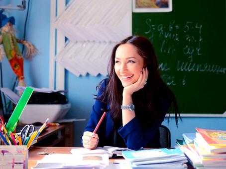 Предложения для улучшения уровня жизни педагогов