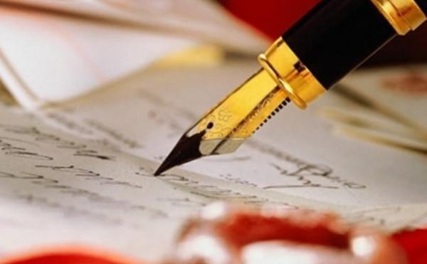 Мемлекет басшысы инклюзивті білім беру туралы заңға қол қойды