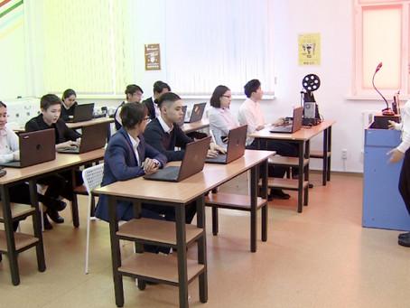 Центр обучения молодых предпринимателей появился в Талдыкоргане