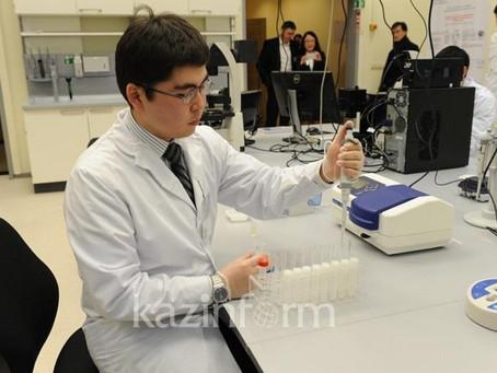 Как будут решать вопрос выделения спецгрантов для поддержки молодых ученых в РК