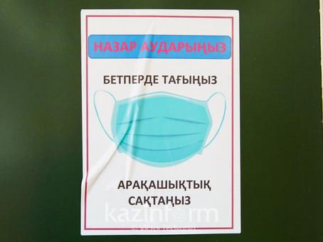 Жыл соңына дейін 24 жоғары оқу орны тексеріледі – Аймағамбетов