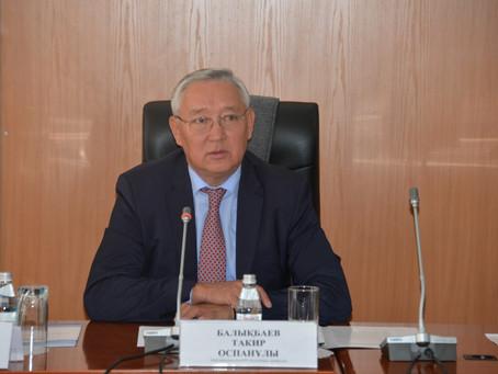 В Abai University состоялось обсуждение Послания Президента РК