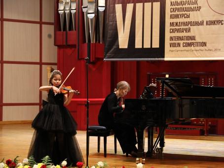 Astana–Violin: международный конкурс прошел в Нур–Султане
