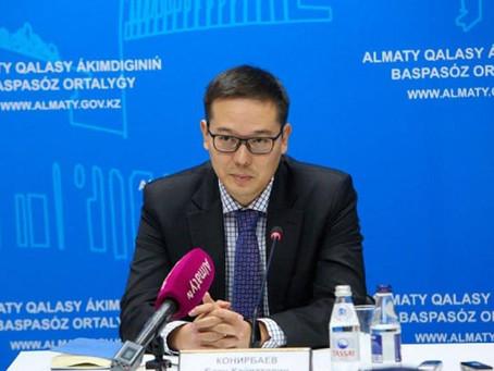 Единую цифровую платформу по подготовке кадров запустят в Алматы