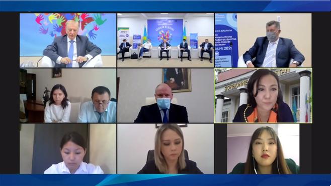 Круглый стол: «Правозащитные аспекты Послания Главы государства Касым-Жомарта Токаева народу Казахст