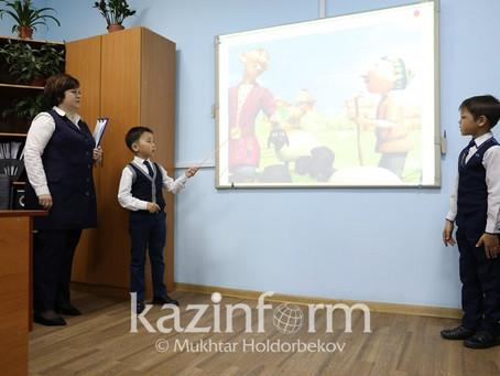 Внесенные в законодательство по вопросам образования поправки пояснили в МОН РК