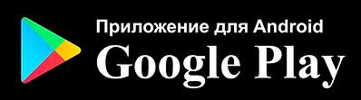 Google Play Games Maya Magic