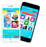 android games kids