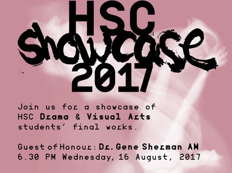 HSC Showcase 2017