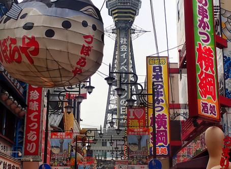 The ultimate Japan bucketlist
