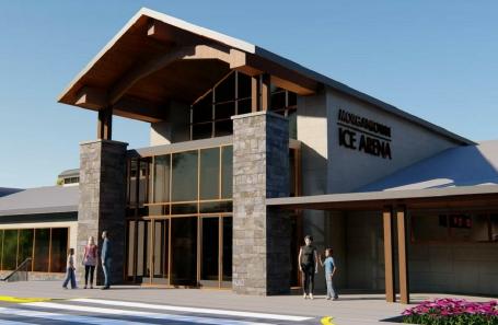 Morgantown Ice Arena