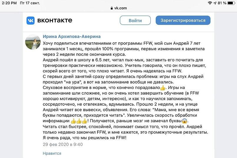 Архипова-Аверина.jpg