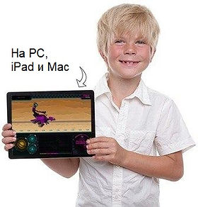 Ребенок не может учиться.jpg
