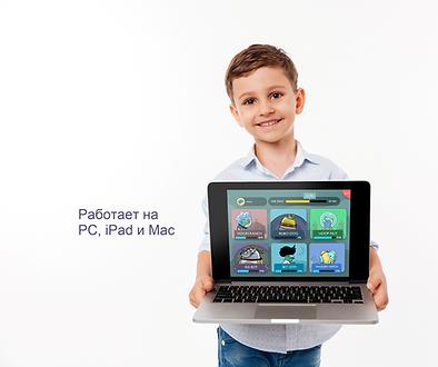 pc,iPad,mac.png