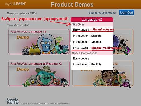 FFW demos4.jpg