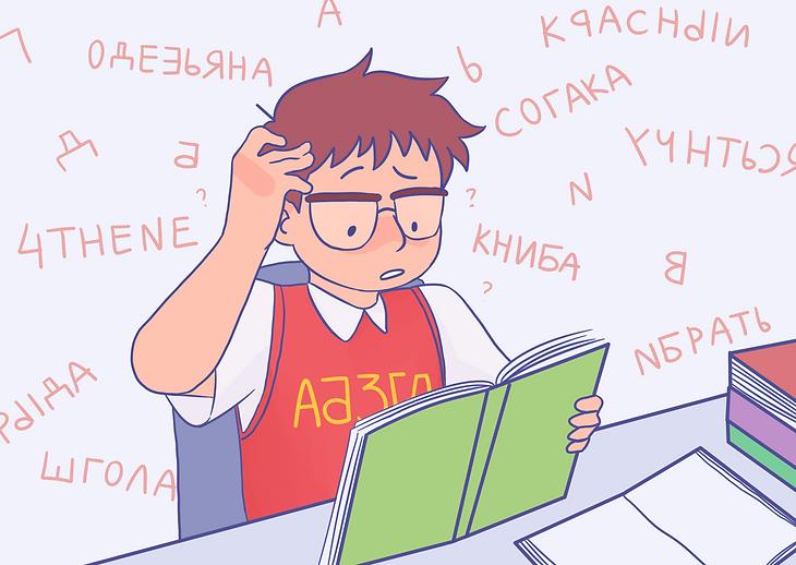 обучение чтению декодирование.png