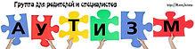 Речевое развитие, FFW, Fast ForWord, Fast For Word, Фаст фо ворд, фаст фор ворд, ФФН, задержка речи, ОНР, РАС, алалия, фонематическое восприятие,  фонематический слух, развитие речи, НСВ, ЗРР, СДВГ, аутизм