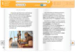 Fast ForWord, Reading Assistant, Сопровождаемое Устное Чтение, дислексия, тренировки чтения, чтение на английском, изучение английского языка, беглое чтение, репетитор по чтению на английском, личный наставник английского языка, английский язык