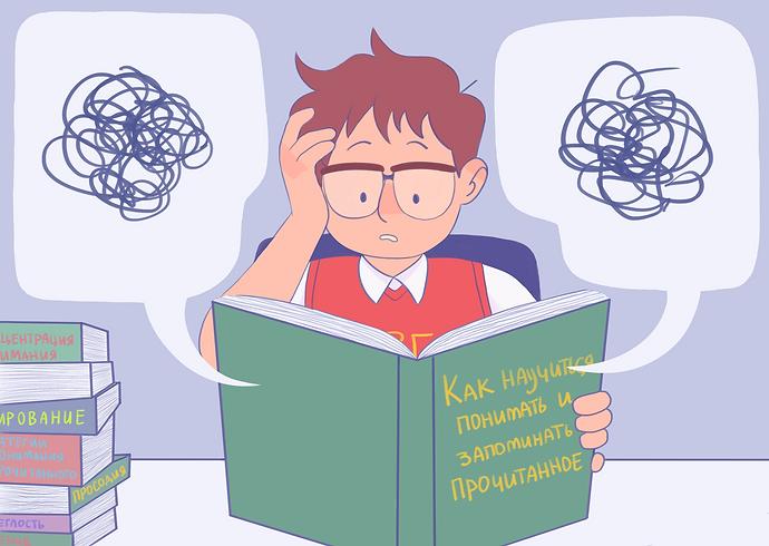 Как обучить ребенка понимать и запоминать прочитанный текст.jpg