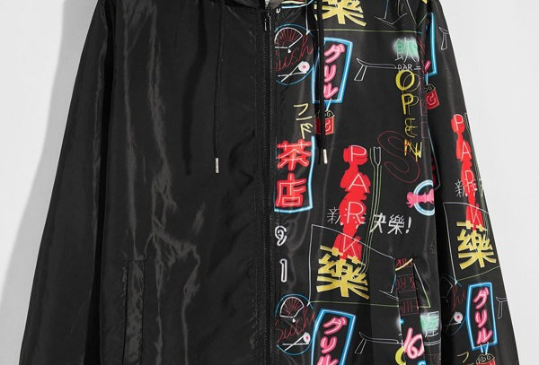 """CHINESE GRAPHIC"" Windbreaker"