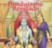 Hinduismo.jpg
