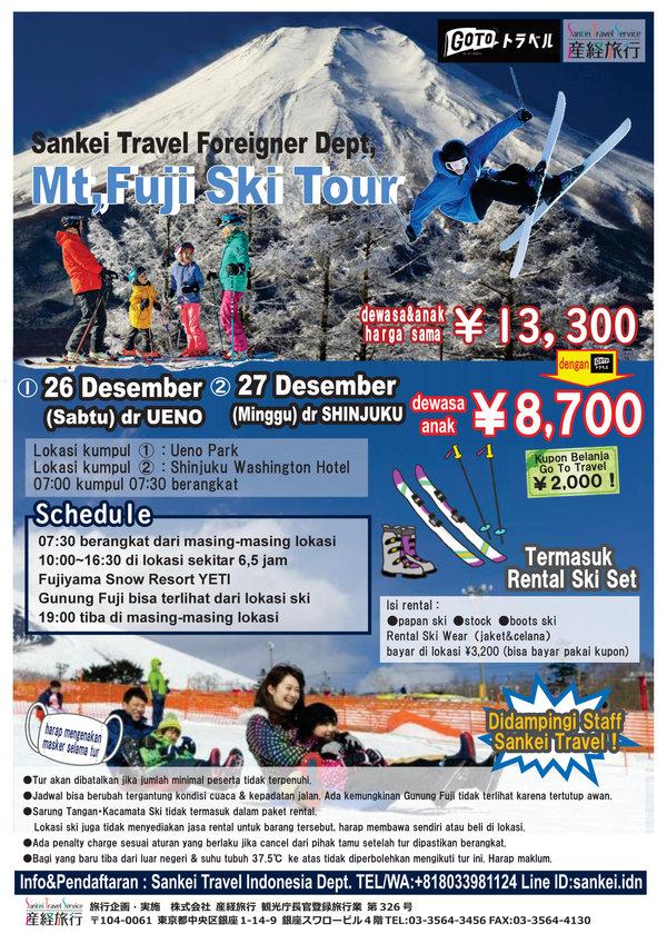 201226 PH22SK  YETYスキーツアー idn.jpg