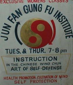 Jun Fan Gung Fu Institute, Oalkand, California