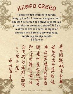 Kenpo Creed
