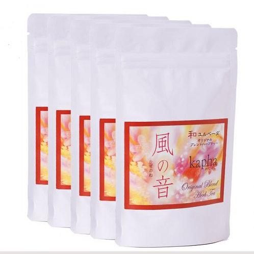 Wind Sound (Kapha) Wa Yuru Herbal Tea (set of 5)