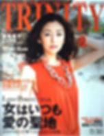 Trinity-Vol30-00.jpg