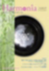 Screen Shot 2020-01-09 at 11.15.11 am.pn