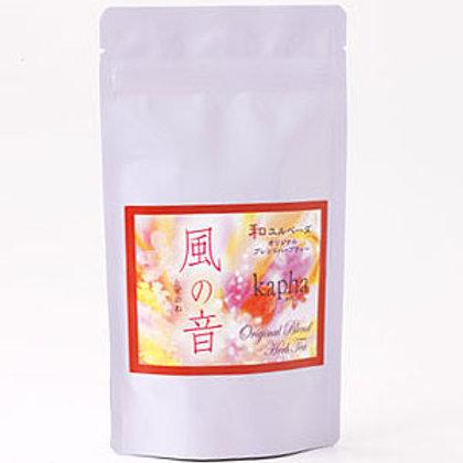 Wind Sound (Kapha) Wa Yuru Herbal Tea