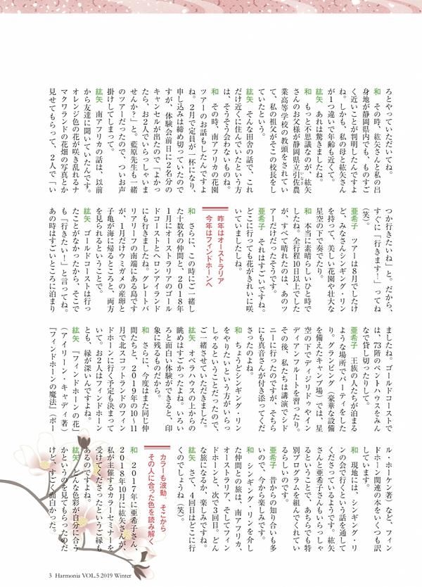 山川2.png