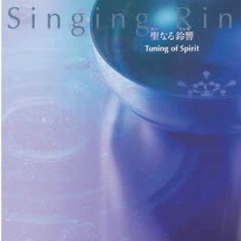 CD Seinaru Rinne (Divine Sound)