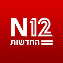 N12.jfif