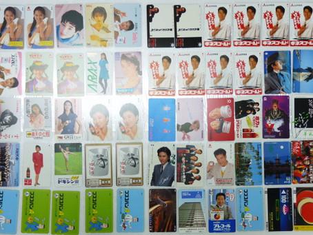 須磨・垂水でのテレホンカードの買い取り|須磨区・垂水区で売るならE-brand(いーぶらんど)へ