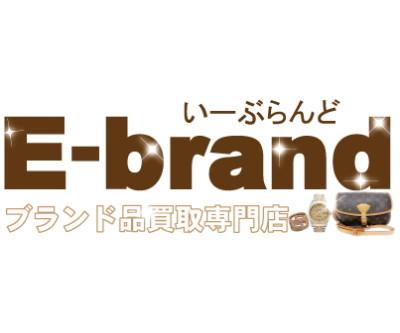 年末年始の営業のお知らせ 須磨区・垂水区で売るならE-brand(いーぶらんど)へ