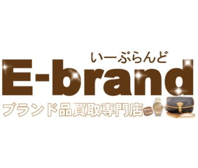 年末年始の営業のお知らせ|須磨区・垂水区で売るならE-brand(いーぶらんど)へ